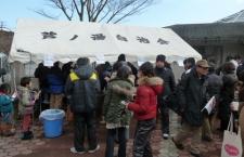 売店も設置されます<br /> <br /> 芦之湯観光協会では、2日に売店が出店されます。例年だと甘酒の無料配布や温かいものを販売する予定です。